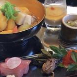 『創作懐石日本料理店、飲食店の創業支援』の画像
