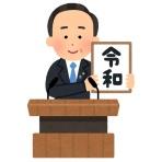 藤井猛九段を愛してやまないアライさんのブログ