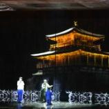 『本日から東京文化会館で二期会黛敏郎「金閣寺」マキシム・パスカル指揮』の画像