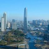 『ゴースト化する韓国のスマートシティ』の画像
