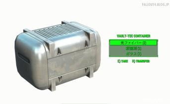 Vault-Tecのコンテナと木箱をルートできるようにするMOD