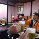 『2015年11月28日 忘年会:弘前市・魚々屋』の画像