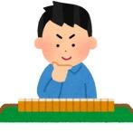 【画像】麻雀プロさん、優勝賞金5000万の麻雀大会でミスをしてしまい対局中ガン泣きしてしまうwww