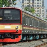 『205系武蔵野線M12編成暫定8連化、205系埼京線ハエ31編成10連復帰』の画像