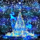 『12月24日(木)ともに素敵なクリスマスを過ごしてリア充しませんか?』の画像