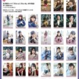 『[物販情報] 12月30日 「AYAKARNIVAL 2019」@神奈川県:パシフィコ横浜 国立大ホール…【イコラブ】』の画像
