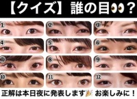 【お前ら分かる?】AKB48目元クイズ【モデルプレス】