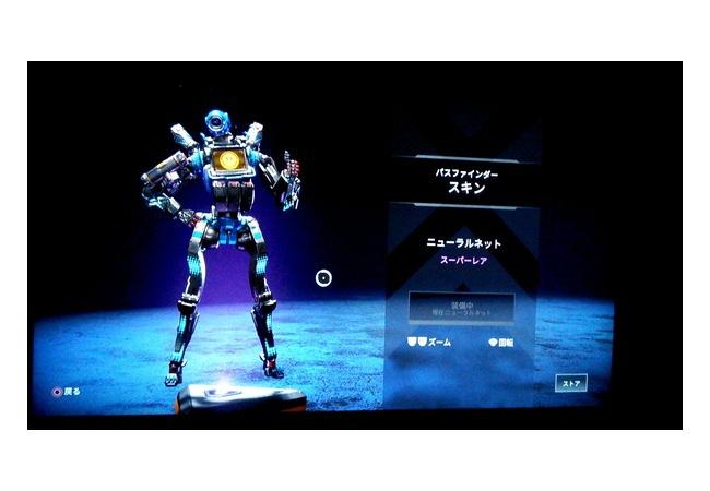 ワイくん、APEX3日めにしてロボットのレア衣装を手に入れてしまう!!