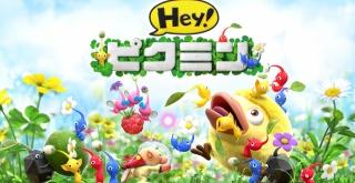 3DS『Hey! ピクミン』、序盤ステージの9分間のプレイ映像が公開!