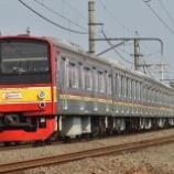 『更なる新保全体系発覚!?205系横浜線H22+21編成の検査表記が更新』の画像