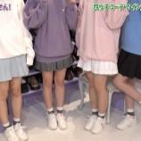 『【乃木坂46】井上小百合、メンバー全員に『ミニスカ』を着せるという超有能ぶりを発揮wwwwww』の画像