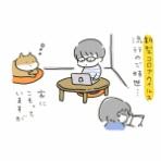 iwasawa web