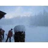 『新雪が積もりました!』の画像