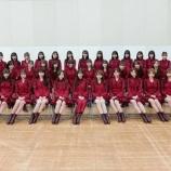『【乃木坂46】今年もきた!圧巻の光景・・・『NHK紅白歌合戦』本番前の集合写真が公開に!!!!!!』の画像
