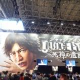 『『東京ゲームショウ2018』行ってきました!』の画像