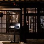 京都・宇治発☆税理士のビジネスダイアリー