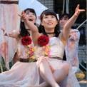 東京大学第69回駒場祭2018 その136(FreeD)