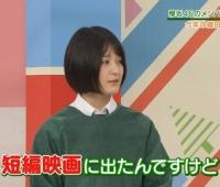 【欅坂46】オダナナの今年の漢字は「浜」結構いろいろやってるよなあ【欅って、書けない?】