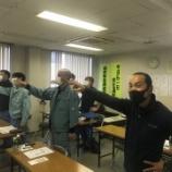 『7/11 名古屋支店 安全衛生会議』の画像