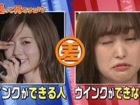 【乃木坂46】白石麻衣と伊藤かりん、2人でTBSゴールデンに出現!!!