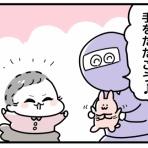 おばバカ日誌