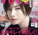北川景子:ショートヘアで「完全にマニッシュ」な姿 自ら提案「縛られないで自由に…」