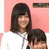 『【乃木坂46】山下美月が大園×与田のWセンターが決まったとき、ずっと笑顔だった件・・・』の画像