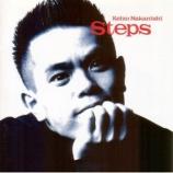 『今週の1枚(59)「Steps/中西圭三」』の画像