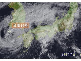 台風14号 西日本に上陸へ