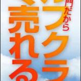 『これはいいぞ!日本全国ゴルフショップのまとめ 【ゴルフまとめ・ゴルフクラブ メーカー 】』の画像