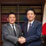 『平井大臣のインサイダー取引と韓国選手村とコーネリアス(国民の敵は政府ですよみなさん)』の画像
