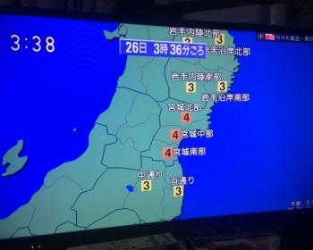 【地震速報】宮城で震度4の長い揺れ(画像あり)