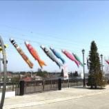 『東武鉄道 SL大樹「GW&こどもの日」イベントを2018年4月27日より開催』の画像