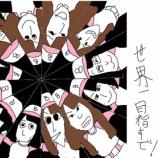 """『【乃木坂46】これは力作w ぼくのかんがえた さいきょうの『初森べマーズ最終回』""""完全版""""をご覧ください・・・』の画像"""