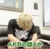 手越祐也、あまり有名でない中堅メンバーとも関係を持ち、NMB48といった地方のメンバーを持ち帰ることもあった・・・