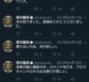 【悲報】チュートリアル徳井、電気、ガス、水道の公共料金も滞納を繰り返し何度も止められていた