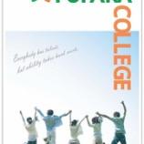 『【学長】ゆたかカレッジ新パンフレット』の画像