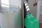 交野市のガソリン価格ランキングが一発でわかる!~ガソリンスタンド探しから開放だ!~