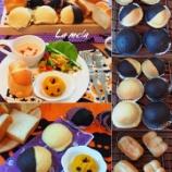 『基礎 スイートブール、バタートップ 天然酵母 ベーグル、ハーブチーズ』の画像