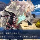 『FGO日記 第三章突入&期間限定イベント開幕』の画像