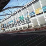 『埼京線で16分の電車待ち』の画像