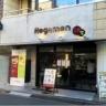 麺菜Regamen@北参道・千駄ヶ谷
