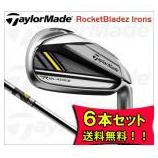『ゴルフクラブセット人気ランキング 【ゴルフまとめ・ゴルフクラブ シャフト 】』の画像