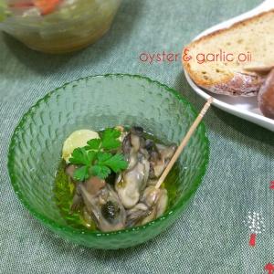 ニンニクの香りが強烈!牡蠣のオイル煮