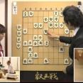 【将棋】第5期叡王戦 本戦 一回戦 渡辺明三冠 vs 野月浩貴八段