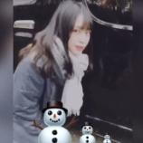 『[イコラブ] 佐々木舞香「寒い日にちょうどいい動画です多分…」』の画像