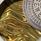 『都市鉱山とスイスの下水の金』の画像