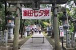 星田妙見宮の七夕祭りは規模縮小して開催されるみたい〜屋台、イベント、笹飾りはなし〜