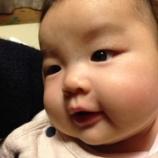 『娘4ヶ月』の画像