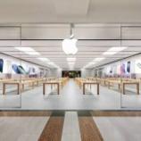 『【AAPL】アップルストア、世界規模の閉店に見舞われアップル業績低下懸念も、一時的な逆風に過ぎない。』の画像